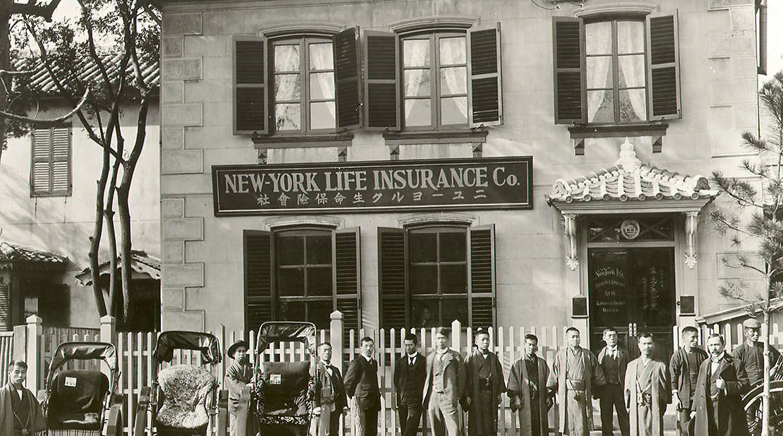 New York Life Asian Pacific Americans Heritage House